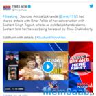 Sushant Singh Rajput told ex-girlfriend Ankita Lokhande he was 'quite unhappy' as Rhea Chakraborty 'harassed' him