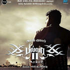 Ajith's Billa 2 First Look Posters wallpapers