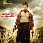 Alex Pandian Movie First Look Posters