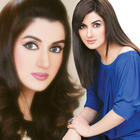 Ayesha Sana Hot Awesome Photo