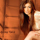 Ayesha Takia Romantic Look Wallpaper