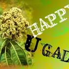 Happy Ugadi 2012 Greetings