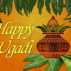 Happy Ugadi 2012 Wallpaper