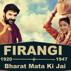 Kapil Sharma's Firangi Released and Bombed!