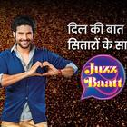 Do you know about Khandelwal's Show Juzz Baat?