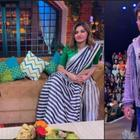 Meet Sania Mirza's Sister Anam on The Kapil Sharma Show