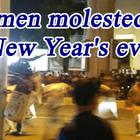 Celebration for Men Equals Molestation of Women?