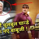 Guess Who is Replacing Vinod Khanna in Dabangg 3?