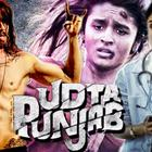 You Will Not Get To Watch Udta Punjab