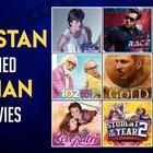 Indian Films and Ads Banned in Pakistan!