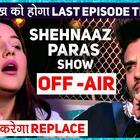 OMG - Mujhse Shaadi Karoge is Set to Go Off Air!