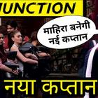 Bigg Boss Junction Task Brings Out the Worst!