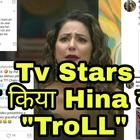 Telly Actors Share Their Thoughts About 'Hina Khan in BB11'