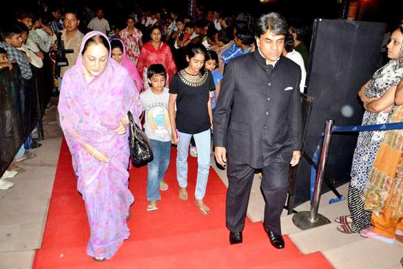 Maharani Padmini Devi Spotted at OMG Special Screening