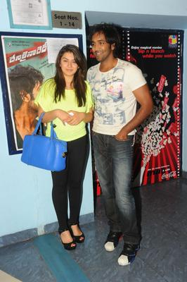 Vishnu And Hansika Smiling Still At Imax For Watch Denikaina Ready