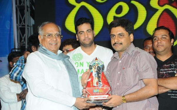 Akkineni And Sivaji Spotted At Gola Gola Platinum Disk Event