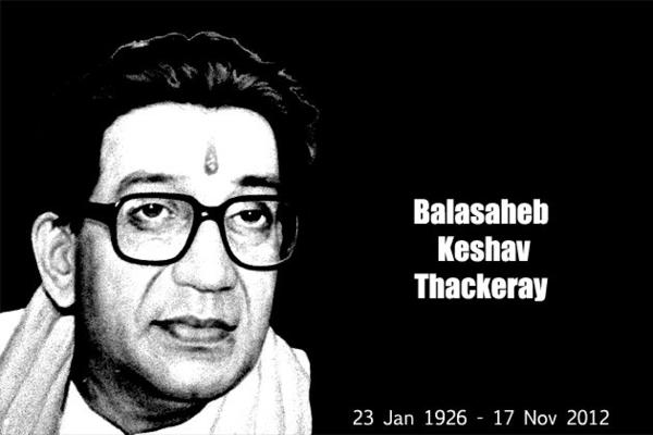 Bal Thackeray Rare Pic