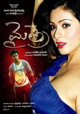 Telugu Movie Mythri Hot Wallpapers