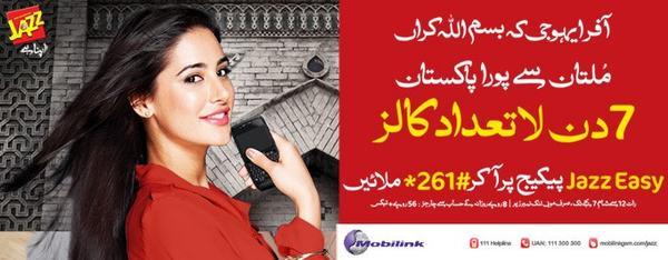 Smiling Nargis Fakhri Dazzling Look Photo Shoot For Mobilink Ad