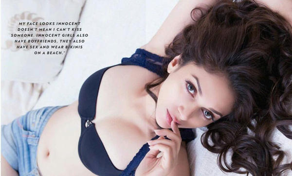 Aditi Rao Hot Photo Shoot For FHM Magazine