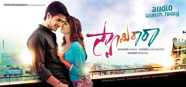 Telugu Movie Swamy Ra Ra Wallpapers