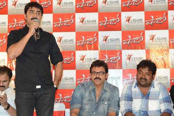 Telugu Movie Shadow Press Meet Held At Hyderabad
