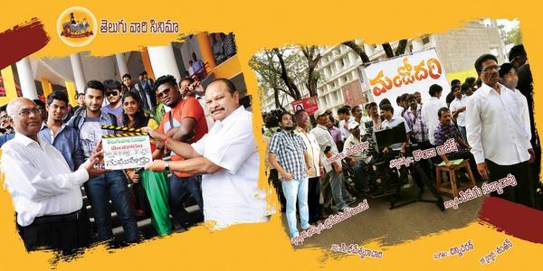 Mandodari Telugu Movie Stills