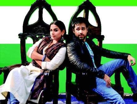 Ghanchakkar Movie Stills