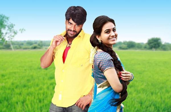Telugu Movie Rye Rye Latest Dancing Photo Stills