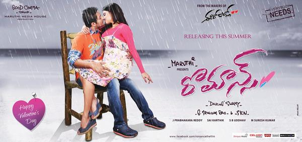 Prince And Ritu Varma Nice Look In Romance Telugu Movie Wallpaper