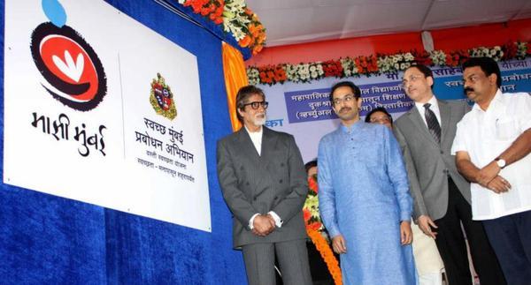 Amitabh Bachchan And Uddhav Thackeray At Clean Mumbai Campaign 2013