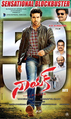 Naayak Movie 50 Days Wallpapers