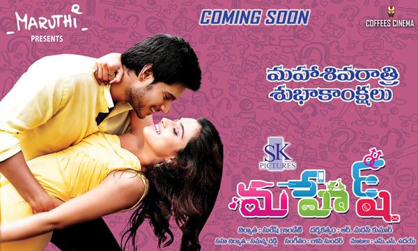 Telugu Movie Yaaruda Mahesh Photo Wallpapers