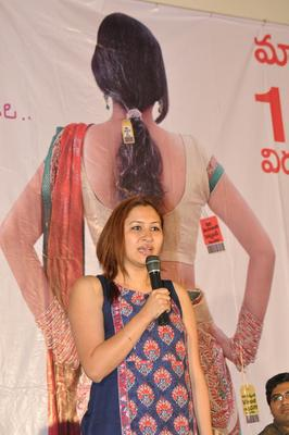 Jwala Gutta At 3G Love Movie Platinum Disc Function