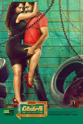 Karthi And Hansika Sexy Pose Photo Wallpaper Of Movie Biryani