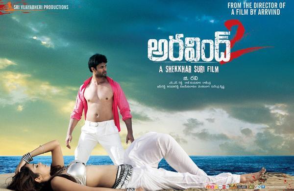 Srinivas And Adonica Hot Look Photo Wallpaper Of Movie Arvind 2 Movie