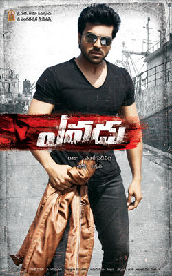 Ram Charan Latest Stills In Yevadu Movie Poster