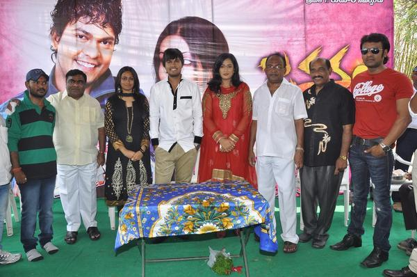 Bhuvan And Sravani With Guests At Jananam Movie Launch