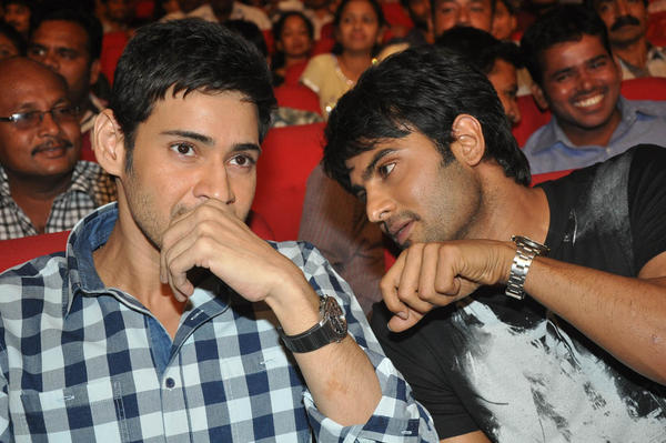 Mahesh Babu And Sudheer Babu Cool Gossip Still At Prema Katha Chitram Audio Release Function