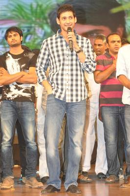 Mahesh Babu Speaking Still And Sudheer Babu Looks On At Prema Katha Chitram Audio Release Function