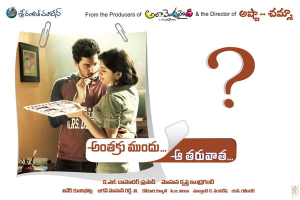 Sumanth And Isha Latest Photo Wallpaper Of Movie Anthakumundu AaTaruvata