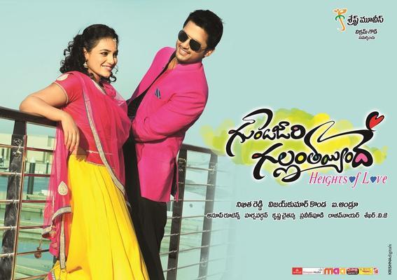 Nitin And Nitya Gorgeous Look Photo Wallpaper Of Movie Gunde Jari Gallanthayyinde