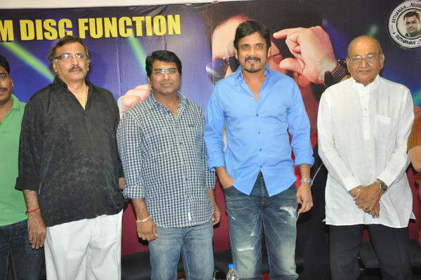 Greeku Veerudu Success Meet Function