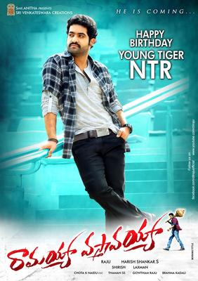Jr. NTR In Ramaiya Vastavaiya Movie Wallpapers