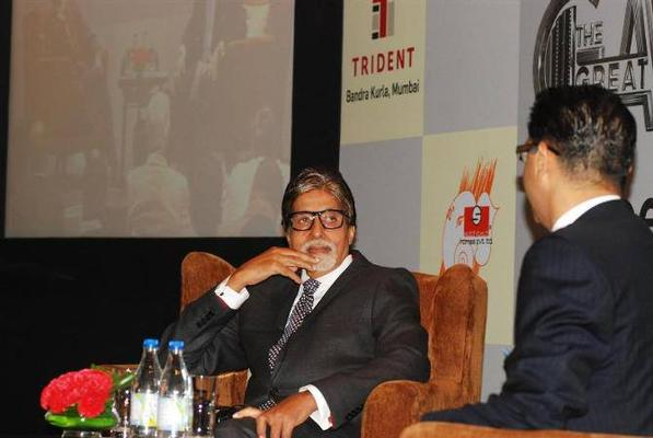Megastar Amitabh At The Press Conference Of The Great Gatsby In Gujarat  Event