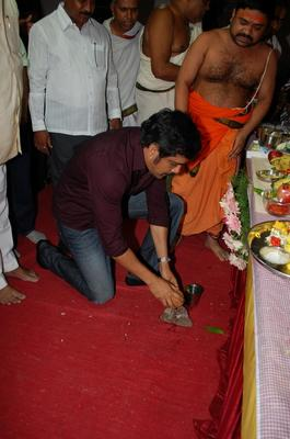 Nagarjuna Inaugurates Shubham Restaurant Photos