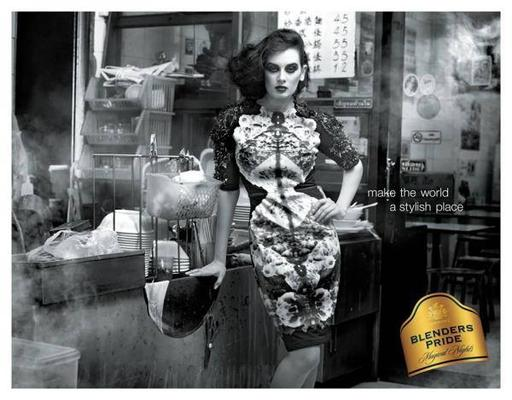 Evelyn Sharma's Blenders Pride Campaign 2013