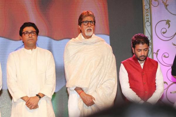 Raj Thackeray And Amitabh Nice Still During MNCS' 7th Anniversary Event In Mumbai