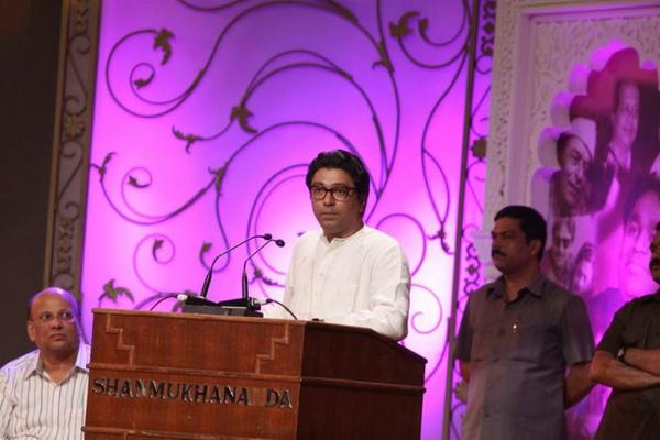 Raj Thackeray Speaks Something During The 7th Anniversary Function Of MNCS