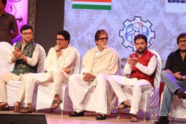 Sachin,Raj Thackeray And Amitabh A Still From MNCS' 7th Anniversary Event
